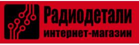 radiodetali.com.ua